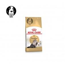 غذای خشک گربه رویال کنین 2 کیلو گرم -  Royal Canin Persian Adult 2kg