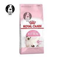 غذای خشک بچه گربه رویال کنین - Royal Canin Kitten 2kg