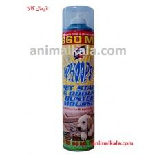 اسپری تمیز کننده ادرار سگ و گربه از روی فرش و مبل