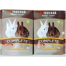 پلیت خرگوش 1 کیلوگرمی یادگار